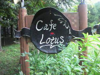 カフェ『ロータス』さんと今日の安曇野周辺